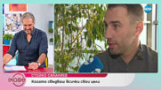 Стойко Сакалиев ще се пробва в Обиколката на България