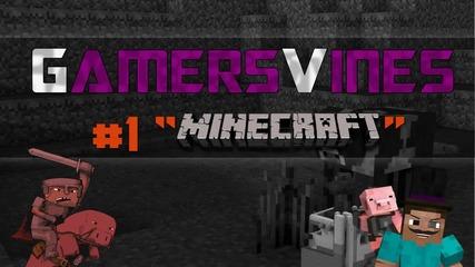 Gamersvines играят: Minecraft (#1) - Назаем от съседа