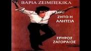 Spiros Zagopeos - zito i alitia