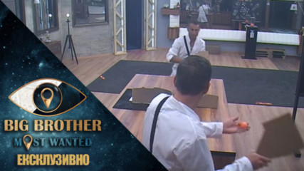 Импровизиран тенис на маса от картон - Big Brother: Most Wanted 2018