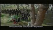 Косвени жертви с Арнолд Шварценегер (2002) - трейлър (бг субтитри)