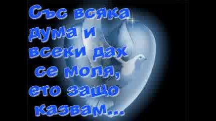 Браян Адамс - Плеасе Форгиве Ме