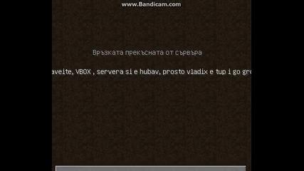 Nai loshiq Server na Minecraft