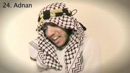 Лудии Араби .