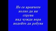 Левски !! Това е България !! Обичаме Те !!