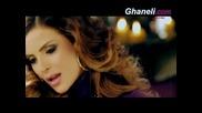Арабската Песен - Bassima Shu - 3ala - Baly (официално видео)