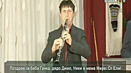Хризантема Формация Звезди - Македонска китка
