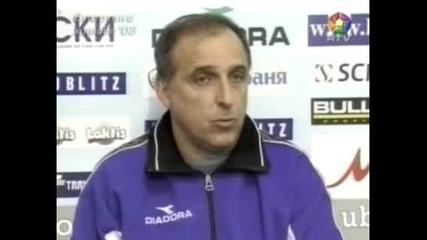 Спортни Хитове 2003 (i Част)