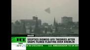 Забелязано Н.л.о в Москва - излъчено по Руски новини