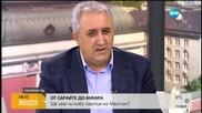 Мехмед Дикме: Един от вариантите пред Местан е да емигрира