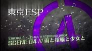 Tokyo Esp Episode 4 Bg Subs