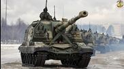 пълноправен сценарий война с Русия Турция