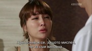 Бг субс! Big / Пораснал (2012) Епизод 2 Част 2/4