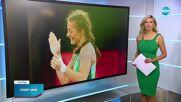 Спортни новини (05.08.2021 - късна емисия)