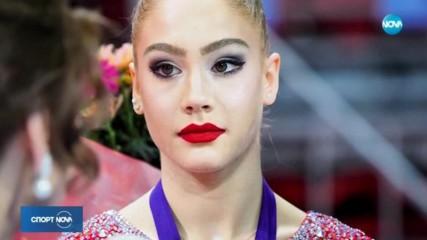 Елена Бинева: Взехме единодушно решение да прекратя кариерата си
