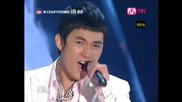 Vos - In Trouble [mnet M!countdown 090702]