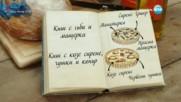 Десислава - Киш с гъби и мащерка и киш с козе сирене, чушки и копър - Bake Off (23.11.2016)
