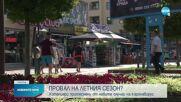 Хотелиери на протест срещу новите мерки за влизане в страната