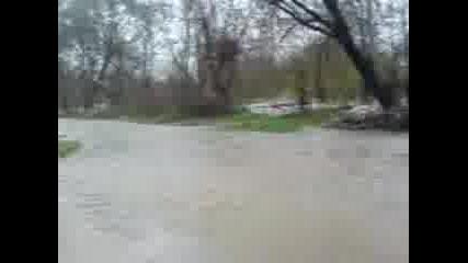 Наводнението В Бяла Река
