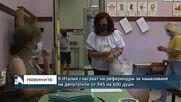 В Италия гласуват на референдум за намаляване на депутатите от 945 на 600 души