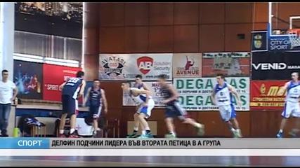 Спорт Канал 0 - 08.03.2016 г.