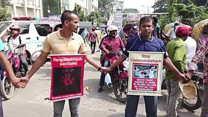 Bangladesh: Dhaka protest condemns deadly religious violence