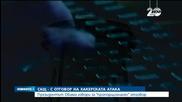 """Обама: САЩ ще отговорят пропорционално на атаката срещу """"Сони"""""""