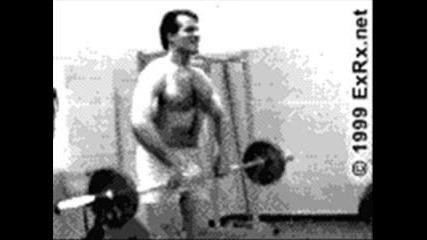 Фитнес - Рамо