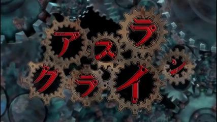 Asura Cryin' Season 1 _ Opening