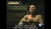 Eminem - Cleanin Out My Closet - Bg Subs.flv