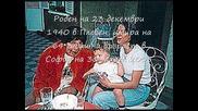 30 март 2009 - 4 Години от смъртта на Емил Димитров; 4 years from the death of Emil Dimitrov