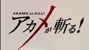 Akame Ga Kill! episode 20 (бг събс)