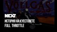 NEXTTV 053: Енциклопедия на Куестовете: Full Throttle