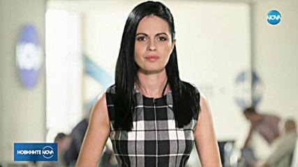 Репортерът на NOVA Мия Димитрова стана майка