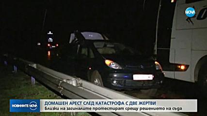 Домашен арест за шофьора на автобус, убил двама край Бургас