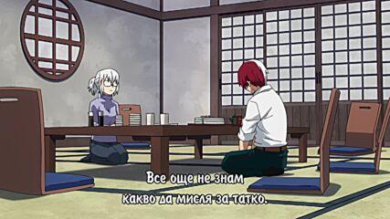 [easternspirit] Моята академия за герои S05 - E17