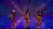 Страхотен танц