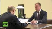 Путин приема оставката на губернатора на Иркутск