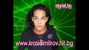Stambini отново в ефира на Signal+ с въпрос към певицата Габриела : )