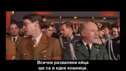 Гадни копилета (бг тв