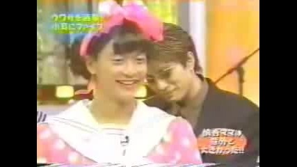 Shingo Mama Kissing Gackt