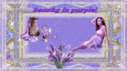 Танц в лилаво ... ...