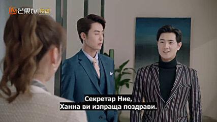 Well Dominated Love (2020) / Твърде доминираща любов Е11
