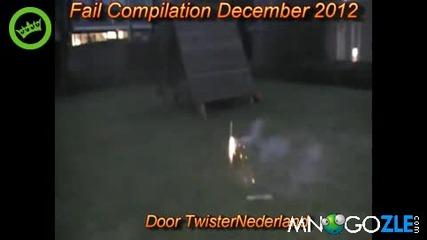 Провалите на декември 2012
