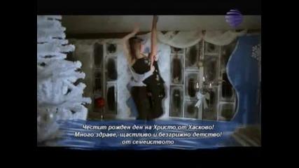 Мария Петрова - Не си ми нужен ( Коледна програма )