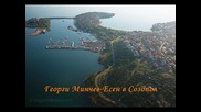 Георги Минчев-есен в Созопол