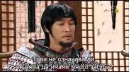 Kim Soo Ro.26.2