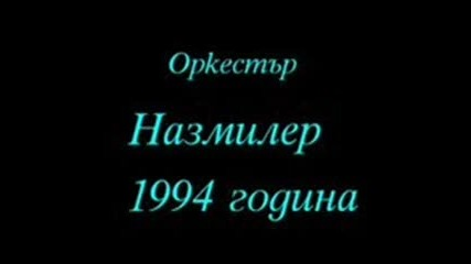 ork.nazmiler 1994