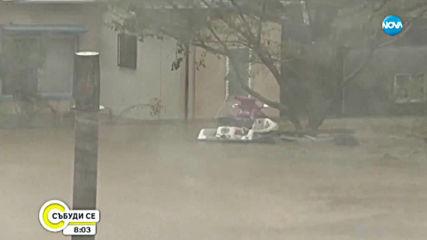 Расте броят на жертвите на тайфуна в Япония