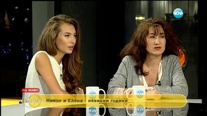 Никол Станкулова и майка ѝ – доброто и лошо ченге